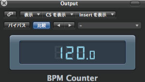 BPM Counter