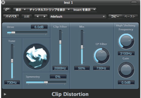 clipdistortion