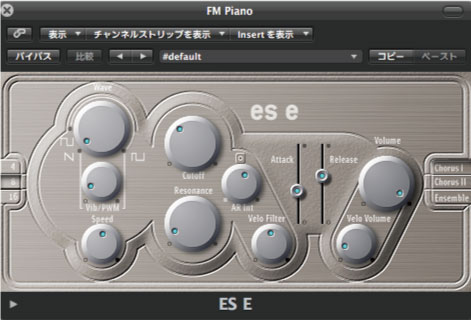 ES E (Ensemble Synth)