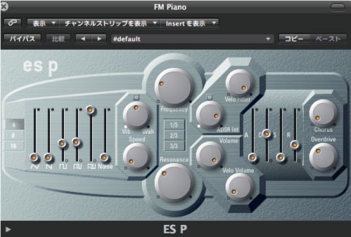 ES P (Polyphonic Synth )